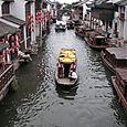 Suzhou_canals