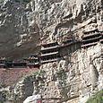Datong_hanging_monastery_2