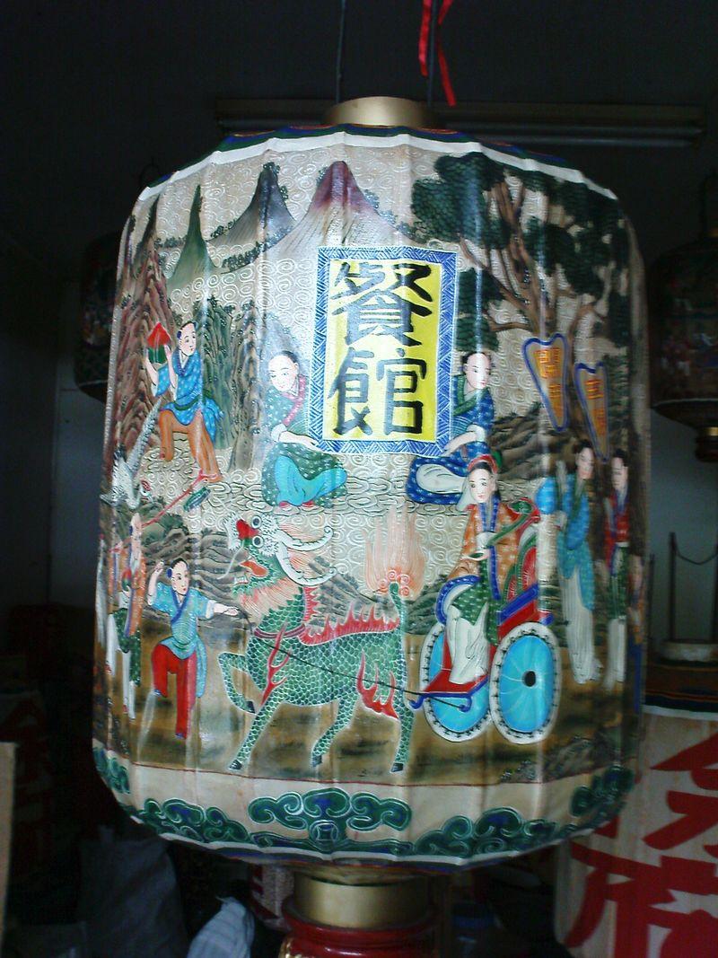 Malacca lantern