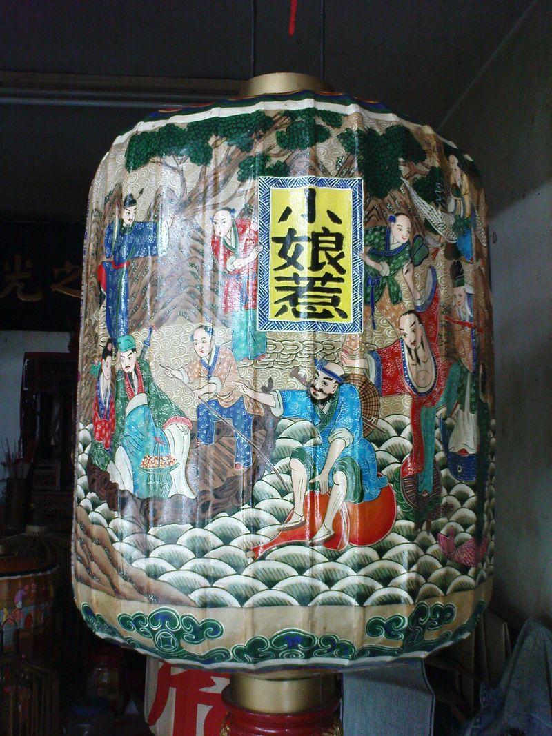 Malacca lantern 2