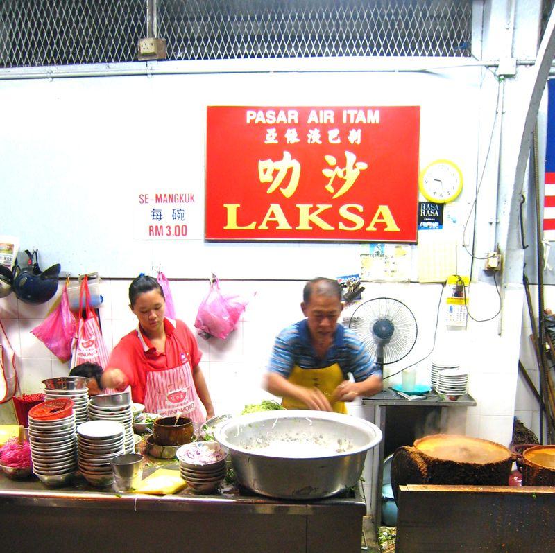 Penang Laksa noodle shop
