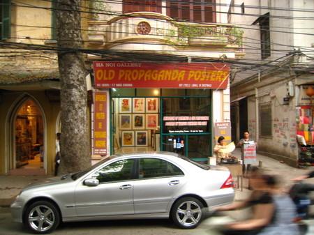 Hanoi_shopping_4_3