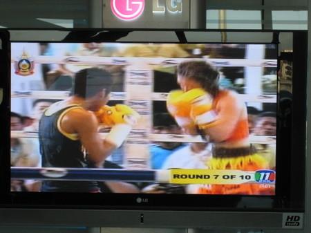 Thailand_klong_prem_boxing