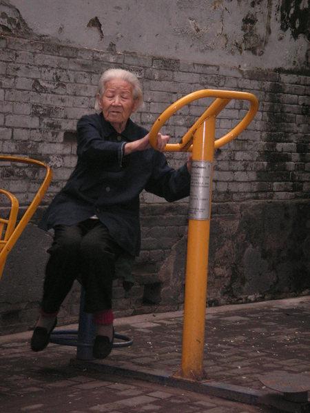 Beijing_fitness_2