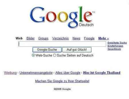 Google_ad_1