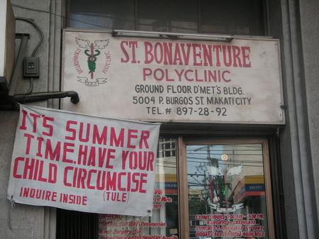 Manila_circumcision