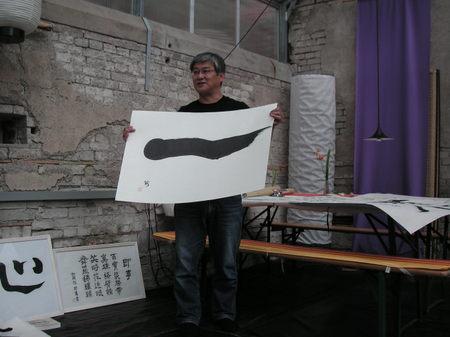 Nojima_calligraphy_4